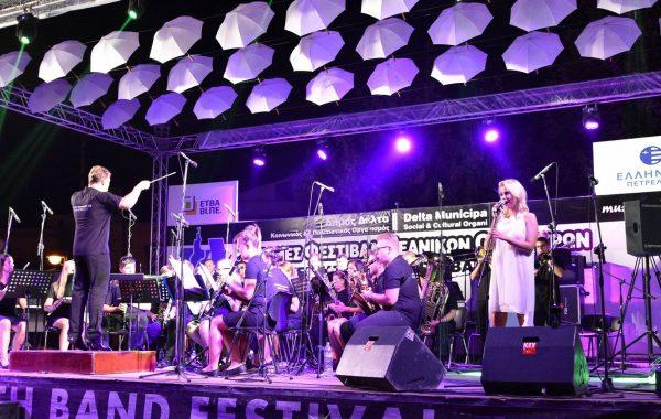19. International Youth Band Festival - koncert podczas Festiwalu (sierpień 2016 r.)