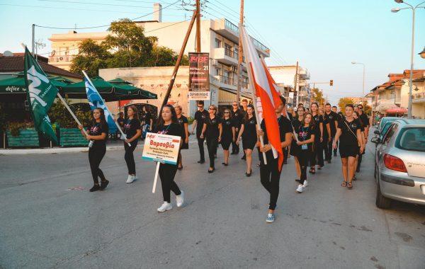 21. International Youth Band Festival - parada orkiestr uczestniczących w Festiwalu (sierpień 2018 r.)