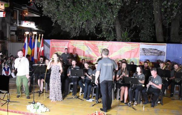 Międzynarodowy Festiwal Folklorystyczny Aleksander Macedoński - koncert podczas festiwalu (lipiec 2019 r.)