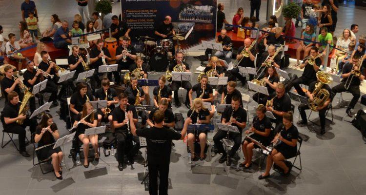 19th International Youth Band Festival