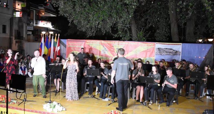 19. Międzynarodowy Festiwal Folklorystyczny Aleksander Macedoński - Ochryda, Macedonia Północna