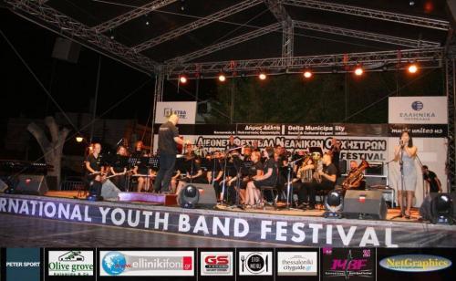 21 International Youth Band Festival w Grecji